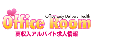 Office Room 高崎店の求人情報